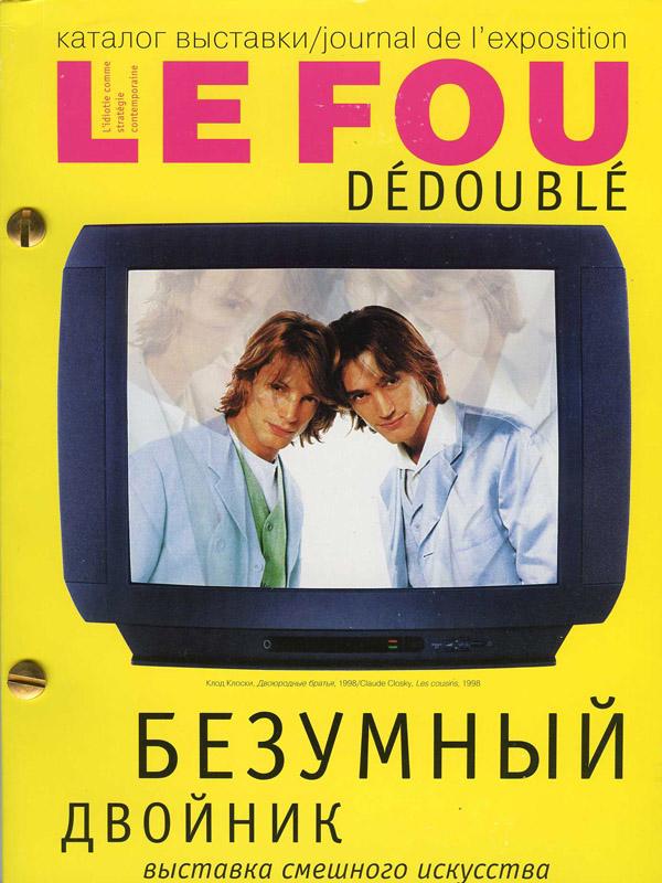 lefoudedouble-web